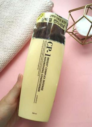 Протеиновый кондиционер для волос esthetic house cp-1  conditioner, 500 мл