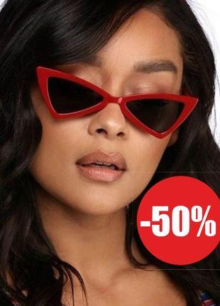 4-10 стильні сонцезахисні окуляри метелики стильные солнцезащитные очки бабочки