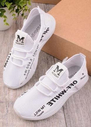 Стильные белые летние кроссовки в сеточку кеды мокасины сетка с надписью