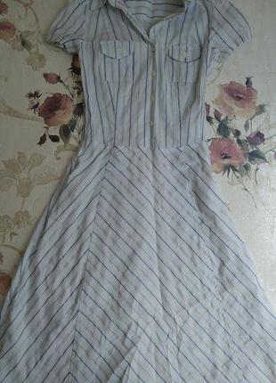 Платье миди в полоску
