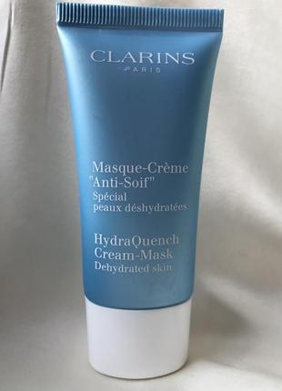 Clarins увлажняющая маска-крем для сухой кожи 30мл, запечатанная