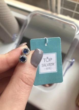 Серебряные серьги 925 пробы, покрытие родий| срібні сережки гвоздики