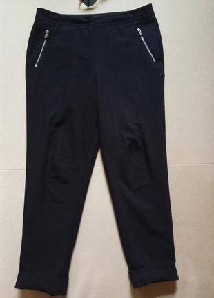 1+1=3 брюки классика