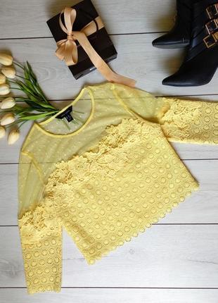 Яркая летняя блуза в сеточку new look