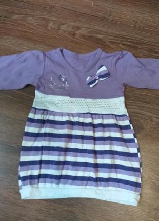 Платье для девочки на 1 год, хорошее состояние