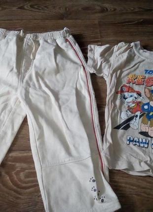 Комплект спортивные штаны и футболка