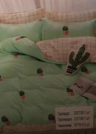 Комплекты постельного белья евро, фланель