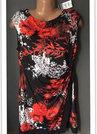 Облегающее платье с биркой