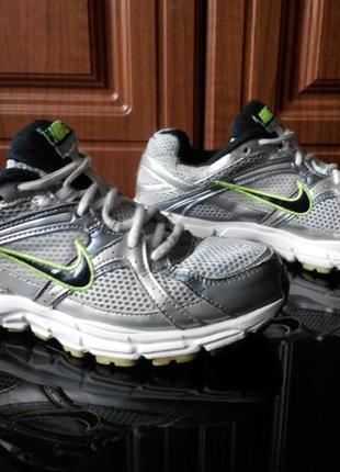 Nike atlas 40