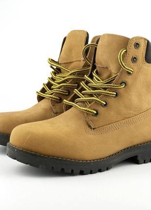 Кожаныедеми ботинки next