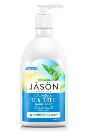 """Антибактериальное жидкое мыло для рук """"чайное дерево"""" jason (сша)"""