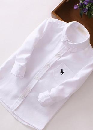Рубашка, есть 3 цвета