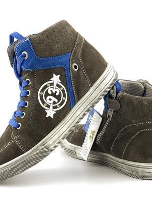 Кожаные ботинки на мальчика richter (австрия)
