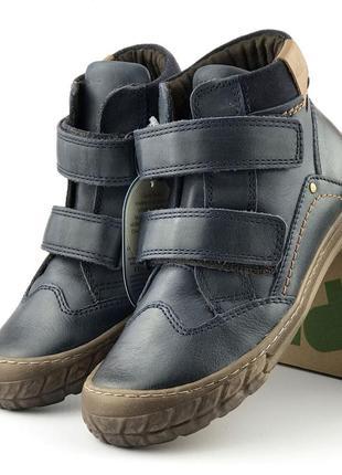 Кожаные демисезонные ботинки froddo (хорватия)