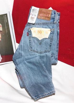 Levis крутейшие джинсы на болтах