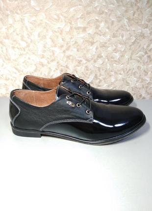 Туфли - настоящая классика из натуральной кожи!