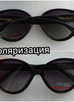 Новые модные очки лисички с поляризацией, черные