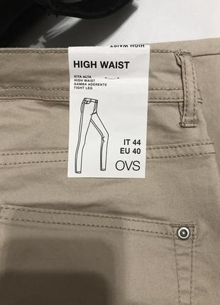 Котоновые штаны6 фото