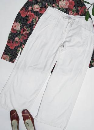 ❤️лёгкие брюки
