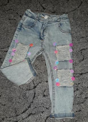 Крутые джинсы для малышки