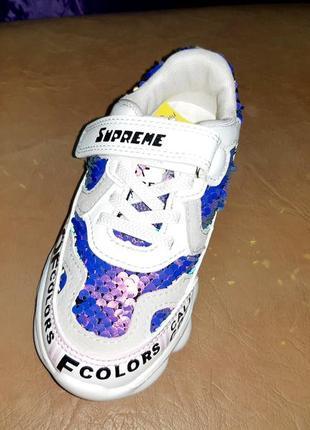 Белые кроссовки на девочку в паетках