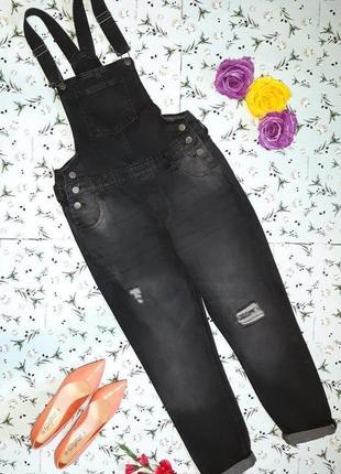 Акция 1+1=3 стильный плотный комбинезон узкие джинсы с подворотами janina, размер 48 - 50