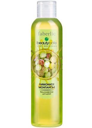 Гель-конфитюр для душа «лимонное монпансье»