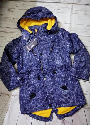 Демисезонные куртки  венгрия grace