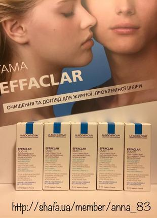 Корректирующее средство для проблемной кожи la roche-posay effaclar duo+ (3мл*5 шт)
