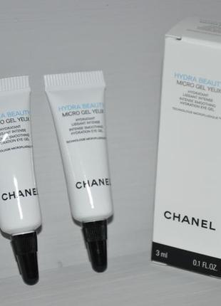 Гель для интенсивного увлажнения кожи вокруг глаз chanel hydra beauty micro