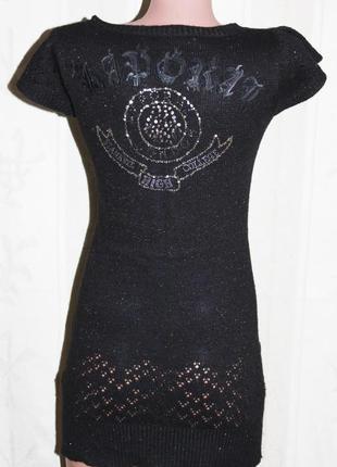 Стильное платье туника трикотаж, французский бренд kaporal хs/ s