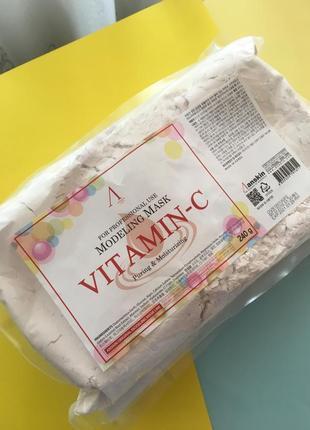 Альгинатная маска с витамином с корея