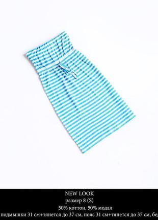 Стильный коттоновый белый сарафан в голубую полоску размер s