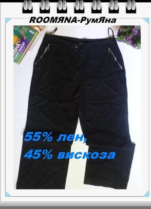 Льняные натуральные прямые брюки классика m&co