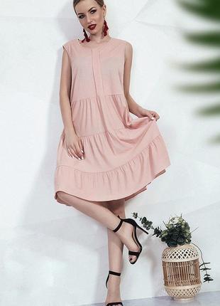 Свободное летнее платье пудровое