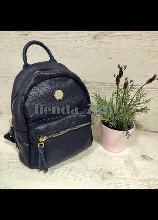 Мягкий полуспортивный городской рюкзак david jones cm5357 синий