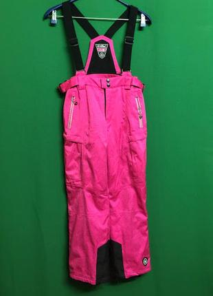 Детские горнолыжные брюки kiltec level 3