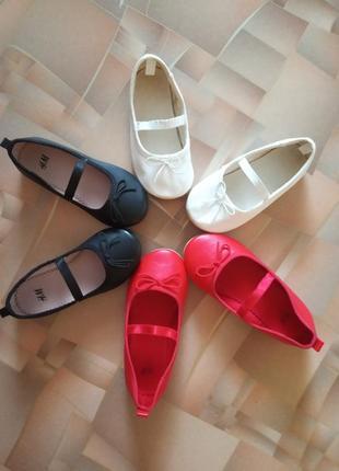 Балетки туфли тапочки h&m.