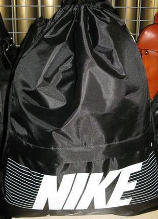 Рюкзак текстильный для вещей найк