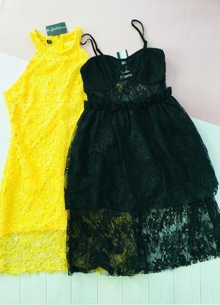 Diffuse шикарное платье кружево