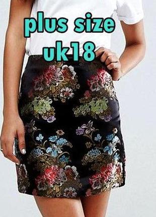 Жакардова спідниця зі східним орнаментом / жаккардовая юбка с восточным принтом