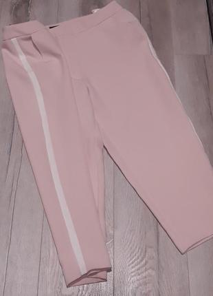 Якісні пудрові штани бріджи укороченки з лампасами new look petite