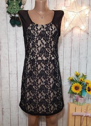 Привлекательное кружевное ажурное платье с сеточкой и с гипюровым кружевом р l - xl