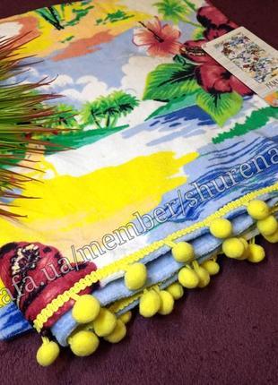 Пляжное полотенце «гаваи» с помпонами primark испания в подарочной уп!