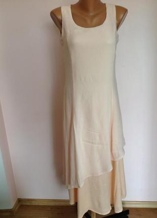 Нюдовое симпатичное платье. /l/ brend apart