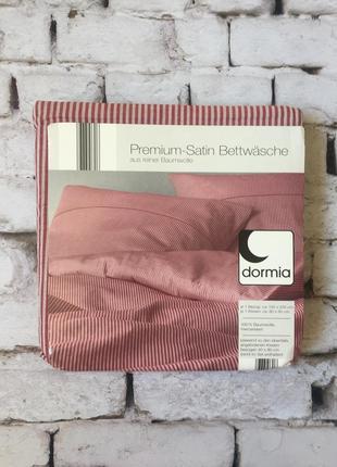 Стильный набор постельного белья комплект dormia германия