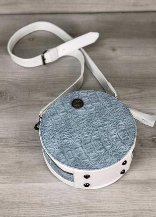 Круглая сумка белый с голубым рептилия круглый клатч4 фото
