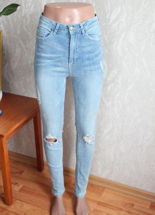 Голубые узкие джинсы с высокой посадкой 36 размер джинсы скинни