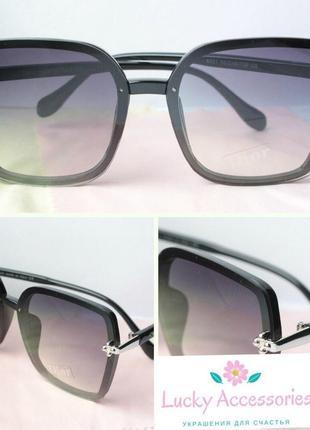 Красивые очки со скидкой