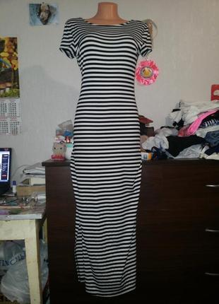 Платье в полоску макси длинное в пол с разрезом сбоку с одной стороны